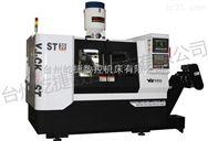SCK30ST数控机床生产厂家