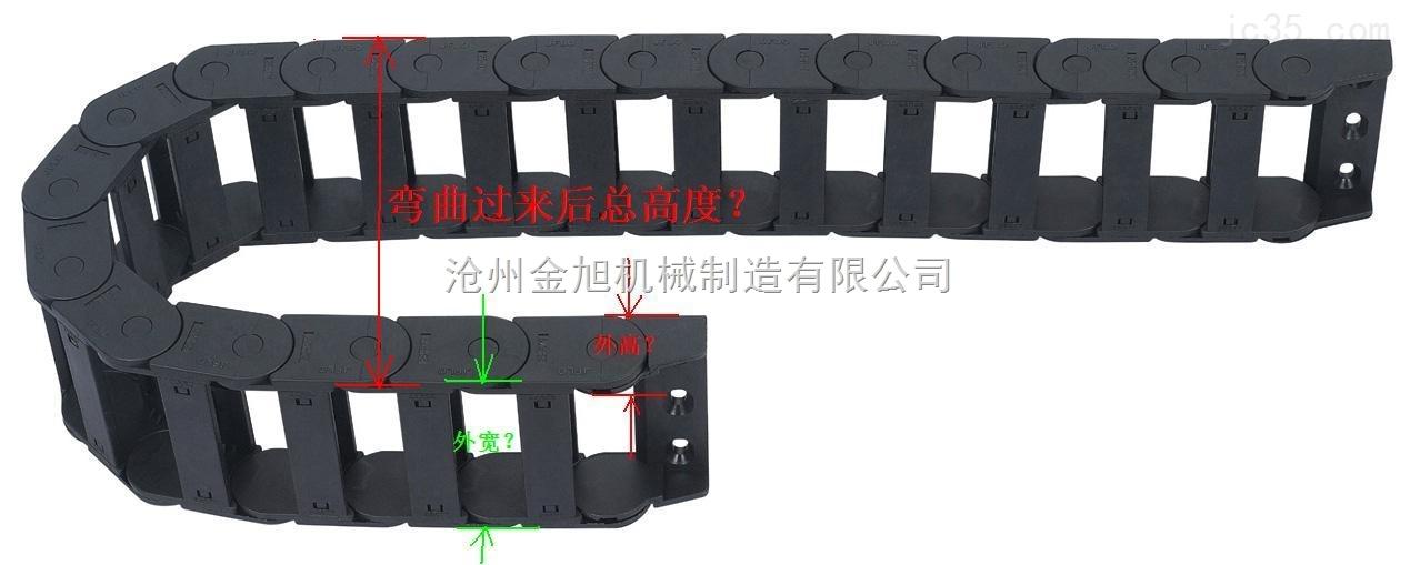 供应南宁JFLO15.15塑料拖链