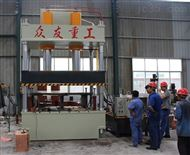 厂家直销粉末砂轮压制成型液压机 树脂砂轮成型机