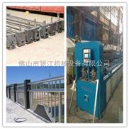 锌钢防护栏自动冲孔模具阳台围栏自动钻孔机