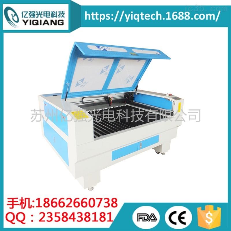 yq-l1060 橡皮版激光雕刻机 橡胶板激光雕刻机 纸箱包装胶版雕刻机