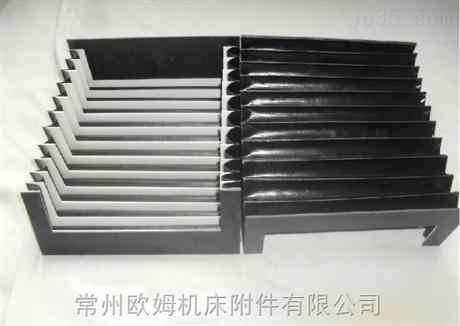激光切割机防护罩