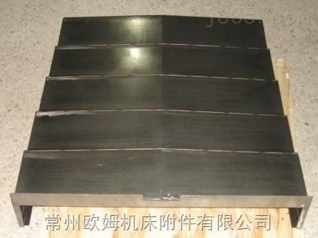 钢板防护罩厂