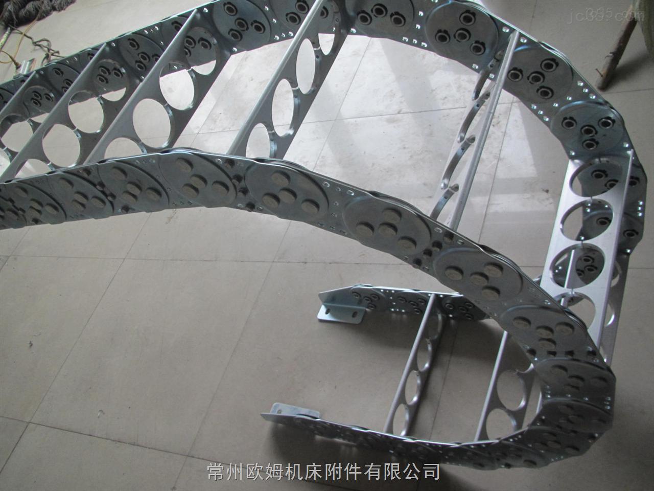 打孔钢铝拖链