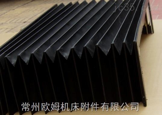 机床风琴式防尘罩