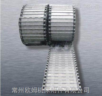 排屑机链板生产商