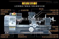 深圳210大孔径车床,西马特车床