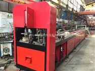 中國制造玫瑰金不銹鋼管全自動打孔機歷史