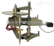 CG2-150系列仿形切割机、仿型切割机、仿形气割机
