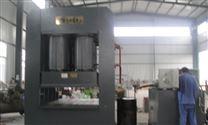 厂家供应优质育苗块成型机三梁四柱式液压机专业定制