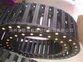 45*60全封闭式桥式拖链、穿线尼龙塑料拖链现货供应