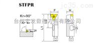 宏利锋 卡式刀座(STFPR,STGCL,STSPR,STSCR等)