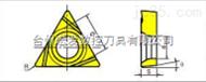 宏利锋 孔加工可转位刀片T□G□□□□□□□L系列(适合精镗系统)