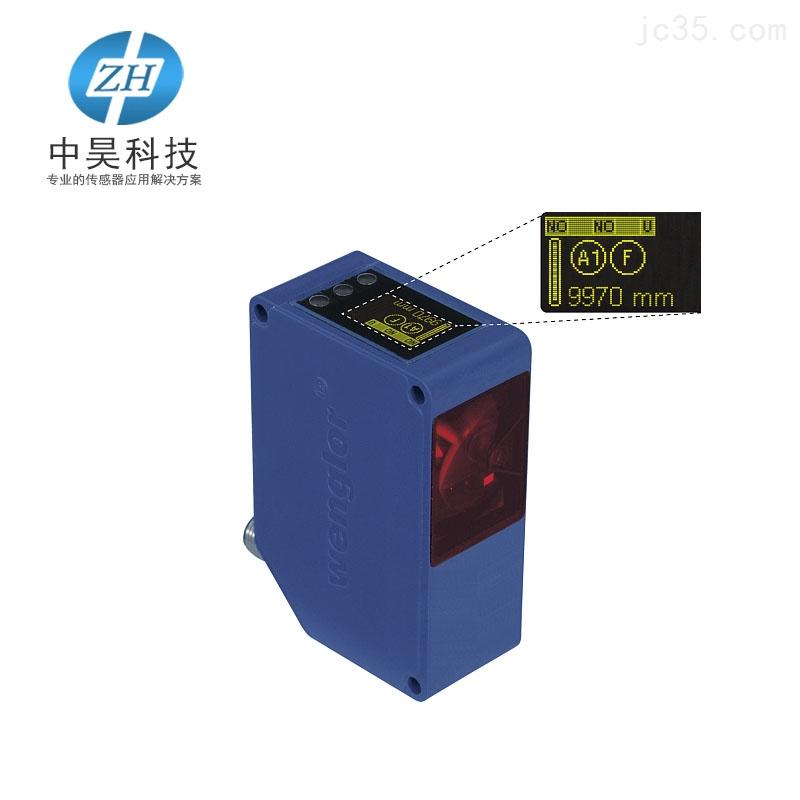 X1TA101MHV80激光测距传感器wenglor一级代理