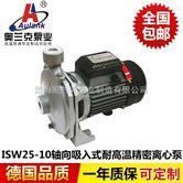 ISW系列(冷水机)清水循环离心泵