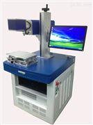 三义激光供应10W光纤激光打标机厂家直销特价优惠