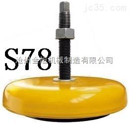 S78机床减震垫铁