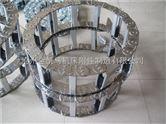 数控机械钢制拖链、机床线缆维护金属拖链