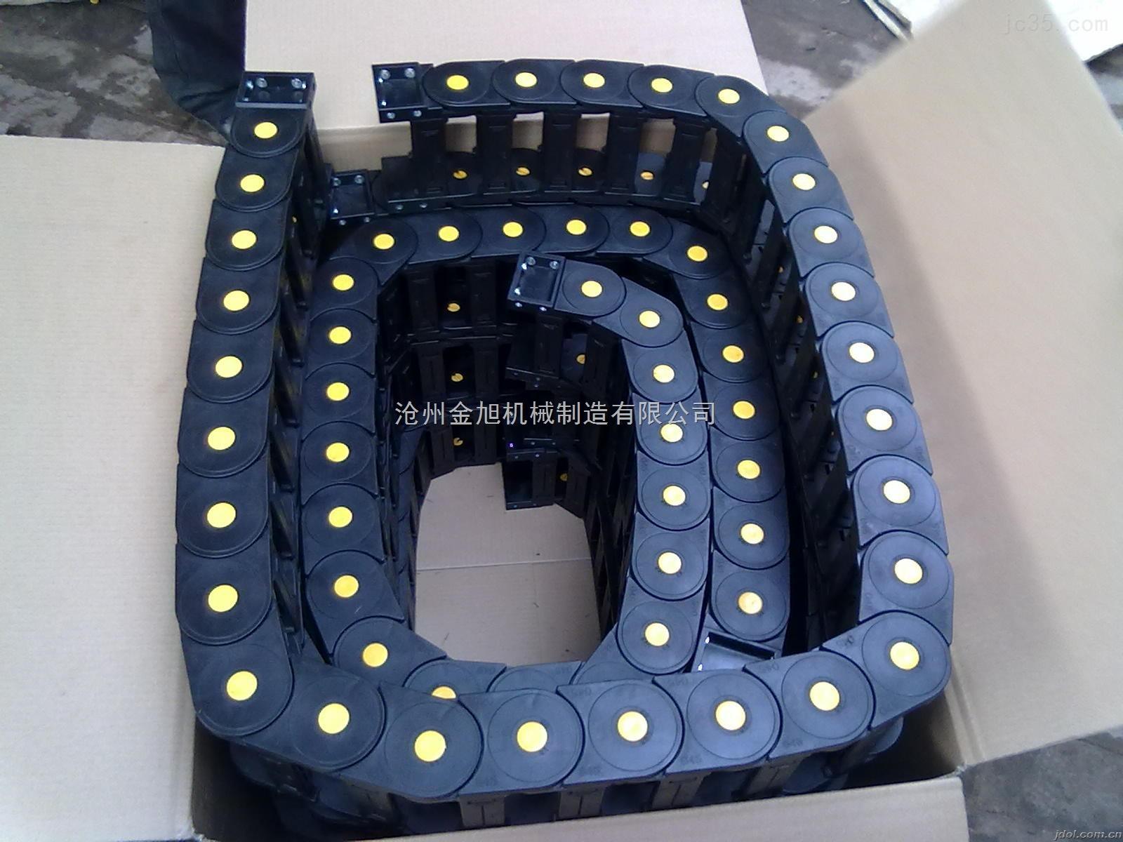 广东45*100电缆拖链