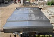 数控立式车床防护罩