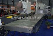 沈阳大型卧式加工中心Y后钢板防护罩