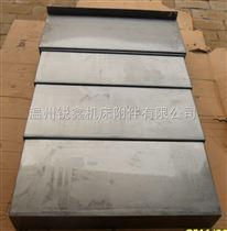 龙门钻床防护罩价格机床护板