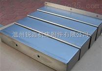 石家庄铣床横梁防护不锈钢板护板