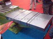 单臂刨铣床钢板防护罩定制