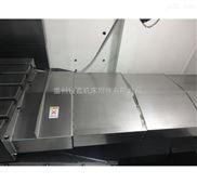 板类立式加工中心钢板防护罩