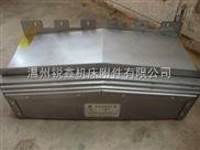 850曲轴磨床伸缩式防冷却液钢板防护罩