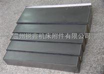 贵州专用镗床钢板防护罩