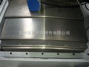 FTL3201线轨数控车床钢板防护罩