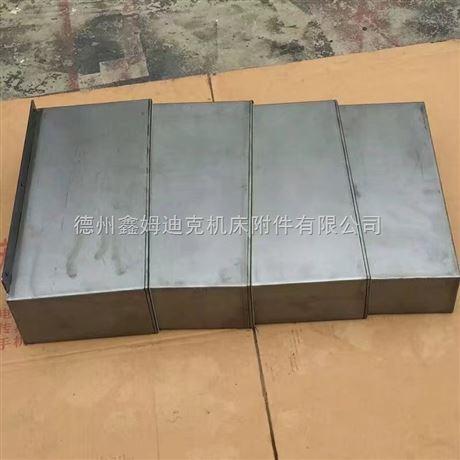 上海进口机床钣金护板销售厂家