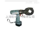 厂家直销充电式液压压接机