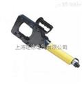 厂家直销FYP-85 分体式液压电缆剪