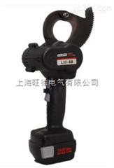 厂家直销LIC-50锂电驱动液压切刀