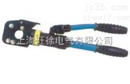 大量批发WY-24B型液压电缆剪