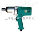 厂家直销回SM-12C冲击电动扳手