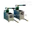 大量供应SSY-2.5手动试压泵