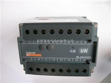 安科瑞bd-3p 三相三线有功功率变送器