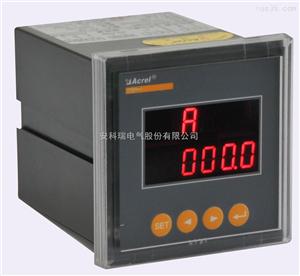 安科瑞 ACR10E 电力测控仪表
