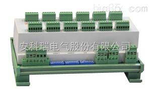 安科瑞 AMC16MD 数据中心电源能耗多路监控装置