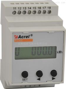 安科瑞 PZ300-DI 导轨安装直流电流表