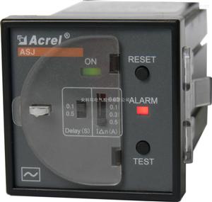 ASJ20-LD1C安科瑞剩余电流继电器ASJ20-LD1C