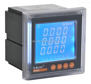 ACR220EG安科瑞高海拔电力仪表