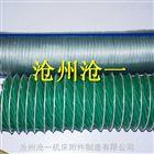 内径550三防布伸缩通风管