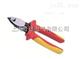 厂家直销Y-01012VDE 强力38平方电缆剪 8