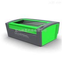 小功率激光切割机_亚克力激光切割机