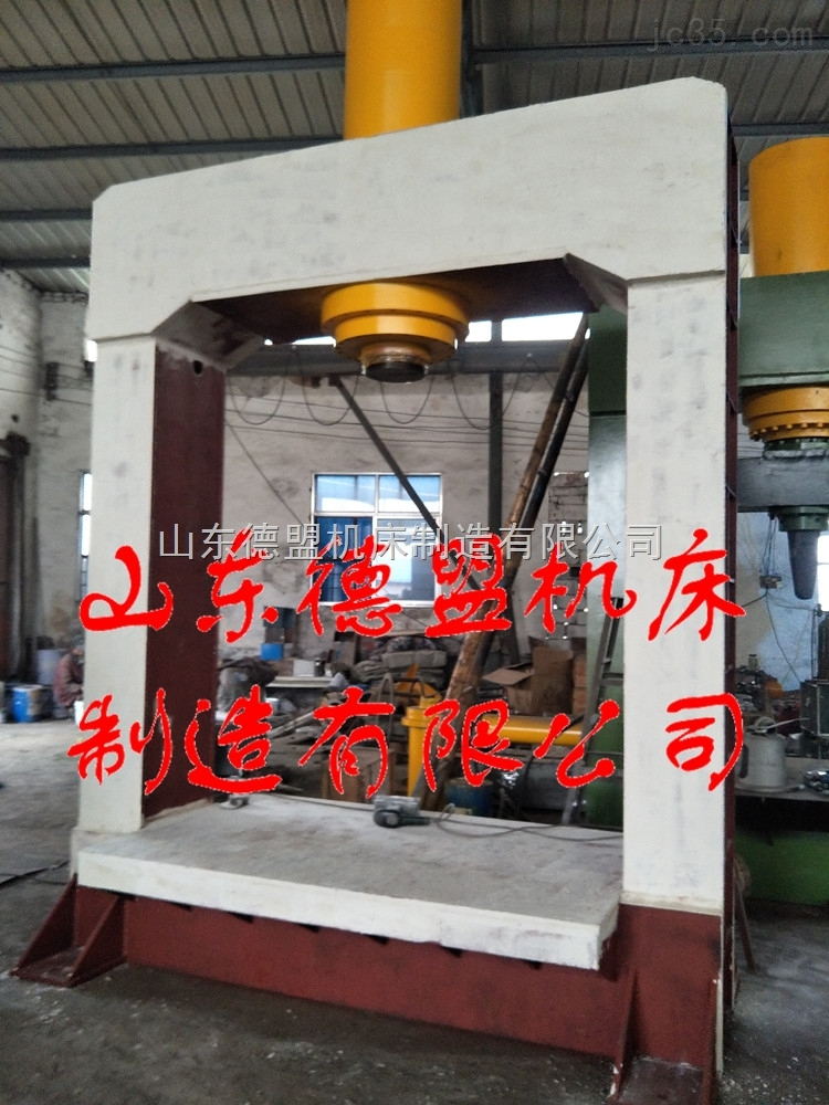 200吨框架式液压机