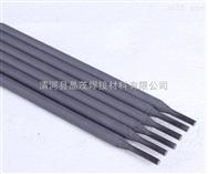 BD-075高性能合金耐磨焊條